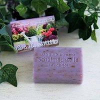 Schafmilch-Seife 'Gartenfreude' 100 g