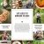 Vom Glück, mit Hühnern zu leben: Hühnerfreunde und ihre Geschichten - 3